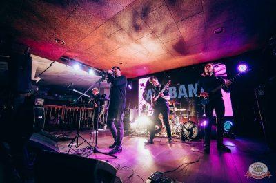 Конкурс Maximilian's band. Первый отборочный тур, 21 августа 2018 - Ресторан «Максимилианс» Тюмень - 4