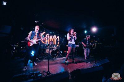 Конкурс Maximilian's band. Первый отборочный тур, 21 августа 2018 - Ресторан «Максимилианс» Тюмень - 6