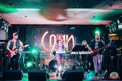 Конкурс Maximilian's band. Первый отборочный тур, 21 августа 2018 - Ресторан «Максимилианс» Тюмень - 7