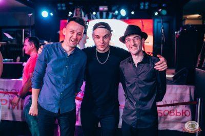 Конкурс Maximilian's band. Второй отборочный тур, 29 августа 2018 - Ресторан «Максимилианс» Тюмень - 1
