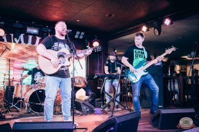 Конкурс Maximilian's band. Второй отборочный тур, 29 августа 2018 - Ресторан «Максимилианс» Тюмень - 10