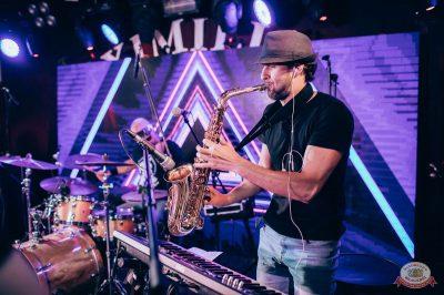 Конкурс Maximilian's band. Второй отборочный тур, 29 августа 2018 - Ресторан «Максимилианс» Тюмень - 13
