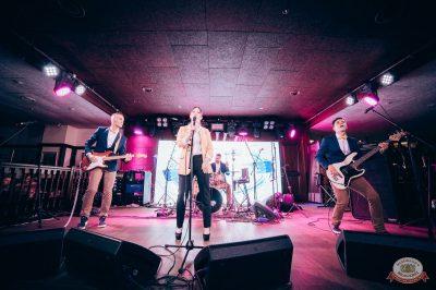 Конкурс Maximilian's band. Второй отборочный тур, 29 августа 2018 - Ресторан «Максимилианс» Тюмень - 15