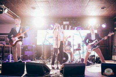 Конкурс Maximilian's band. Второй отборочный тур, 29 августа 2018 - Ресторан «Максимилианс» Тюмень - 16