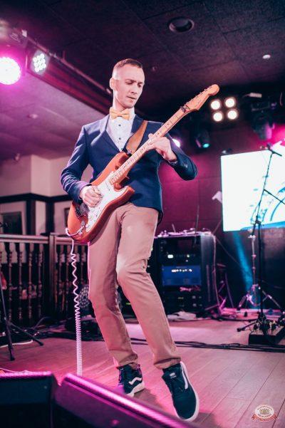 Конкурс Maximilian's band. Второй отборочный тур, 29 августа 2018 - Ресторан «Максимилианс» Тюмень - 17