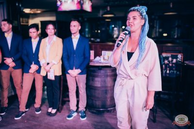 Конкурс Maximilian's band. Второй отборочный тур, 29 августа 2018 - Ресторан «Максимилианс» Тюмень - 18