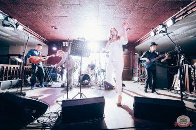 Конкурс Maximilian's band. Второй отборочный тур, 29 августа 2018 - Ресторан «Максимилианс» Тюмень - 2