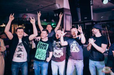 Конкурс Maximilian's band. Второй отборочный тур, 29 августа 2018 - Ресторан «Максимилианс» Тюмень - 24