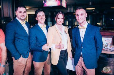 Конкурс Maximilian's band. Второй отборочный тур, 29 августа 2018 - Ресторан «Максимилианс» Тюмень - 25