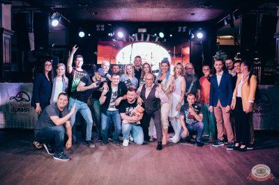 Конкурс Maximilian's band. Второй отборочный тур, 29 августа 2018 - Ресторан «Максимилианс» Тюмень - 26