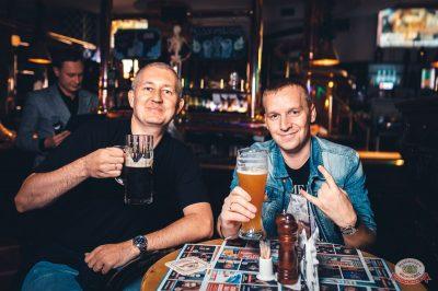 Конкурс Maximilian's band. Второй отборочный тур, 29 августа 2018 - Ресторан «Максимилианс» Тюмень - 34