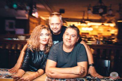 Конкурс Maximilian's band. Второй отборочный тур, 29 августа 2018 - Ресторан «Максимилианс» Тюмень - 38