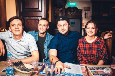Конкурс Maximilian's band. Второй отборочный тур, 29 августа 2018 - Ресторан «Максимилианс» Тюмень - 46
