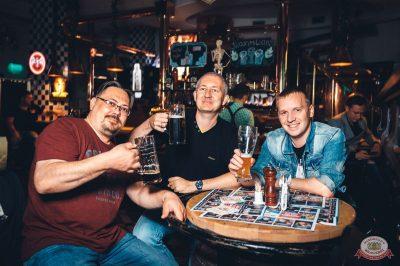 Конкурс Maximilian's band. Второй отборочный тур, 29 августа 2018 - Ресторан «Максимилианс» Тюмень - 48