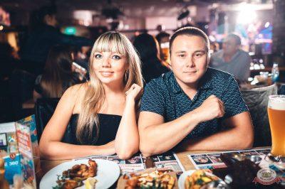 Конкурс Maximilian's band. Второй отборочный тур, 29 августа 2018 - Ресторан «Максимилианс» Тюмень - 49