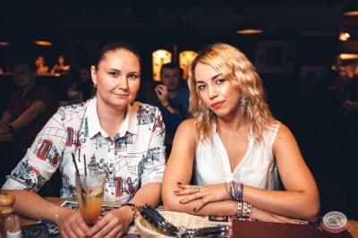 Конкурс Maximilian's band. Второй отборочный тур, 29 августа 2018 - Ресторан «Максимилианс» Тюмень - 53