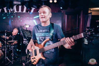 Конкурс Maximilian's band. Второй отборочный тур, 29 августа 2018 - Ресторан «Максимилианс» Тюмень - 7