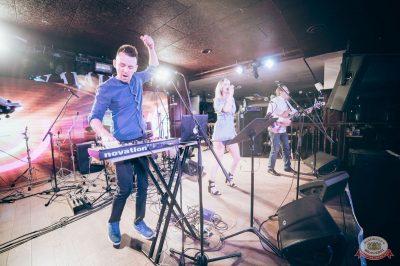 Конкурс Maximilian's band. Второй отборочный тур, 29 августа 2018 - Ресторан «Максимилианс» Тюмень - 9
