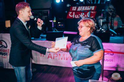 Финал акции «Уютное лето», 30 августа 2018 - Ресторан «Максимилианс» Тюмень - 10