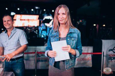 Финал акции «Уютное лето», 30 августа 2018 - Ресторан «Максимилианс» Тюмень - 16