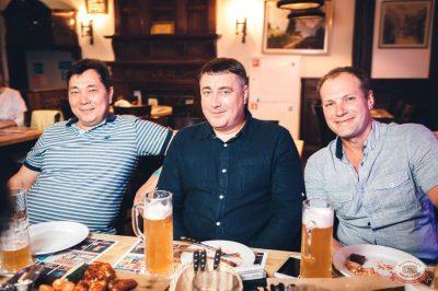 Финал акции «Уютное лето», 30 августа 2018 - Ресторан «Максимилианс» Тюмень - 36