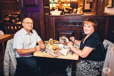 Финал акции «Уютное лето», 30 августа 2018 - Ресторан «Максимилианс» Тюмень - 38