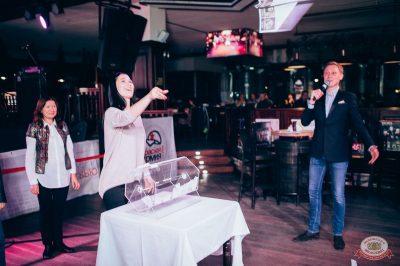 Финал акции «Уютное лето», 30 августа 2018 - Ресторан «Максимилианс» Тюмень - 4
