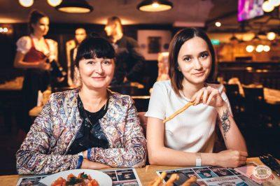 Финал акции «Уютное лето», 30 августа 2018 - Ресторан «Максимилианс» Тюмень - 42