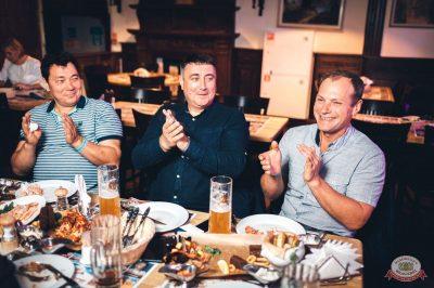 Финал акции «Уютное лето», 30 августа 2018 - Ресторан «Максимилианс» Тюмень - 46