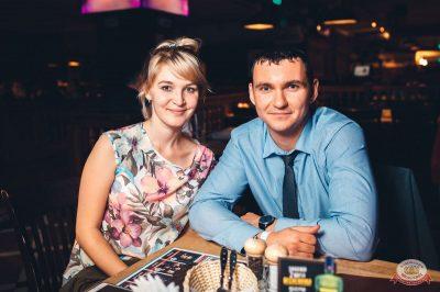 Финал акции «Уютное лето», 30 августа 2018 - Ресторан «Максимилианс» Тюмень - 47