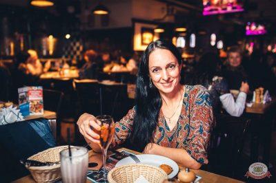 Финал акции «Уютное лето», 30 августа 2018 - Ресторан «Максимилианс» Тюмень - 49