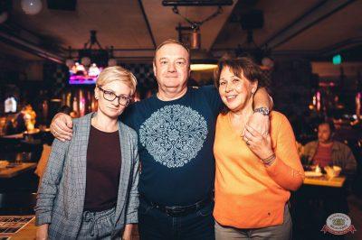 Финал акции «Уютное лето», 30 августа 2018 - Ресторан «Максимилианс» Тюмень - 50