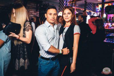«Дыхание ночи»: Dj Relanium, 1 сентября 2018 - Ресторан «Максимилианс» Тюмень - 35