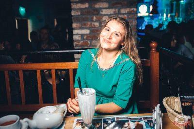«Дыхание ночи»: Dj Relanium, 1 сентября 2018 - Ресторан «Максимилианс» Тюмень - 39