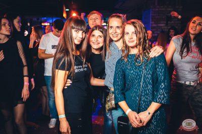 «Дыхание ночи»: Dj Relanium, 1 сентября 2018 - Ресторан «Максимилианс» Тюмень - 41