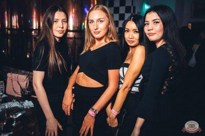«Дыхание ночи»: Dj Relanium, 1 сентября 2018 - Ресторан «Максимилианс» Тюмень - 43