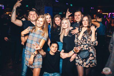 «Дыхание ночи»: Dj Relanium, 1 сентября 2018 - Ресторан «Максимилианс» Тюмень - 44