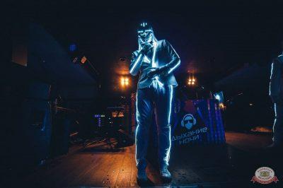«Дыхание ночи»: Dj Relanium, 1 сентября 2018 - Ресторан «Максимилианс» Тюмень - 5
