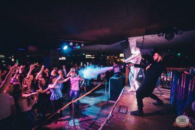 «Дыхание ночи»: Dj Relanium, 1 сентября 2018 - Ресторан «Максимилианс» Тюмень - 6