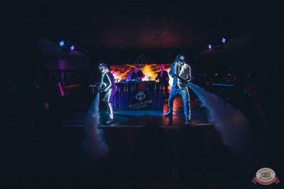 «Дыхание ночи»: Dj Relanium, 1 сентября 2018 - Ресторан «Максимилианс» Тюмень - 8