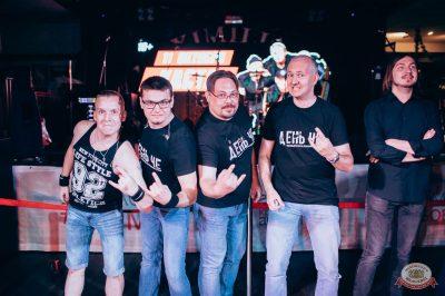 Конкурс Maximilian's band. Финал, 5 сентября 2018 - Ресторан «Максимилианс» Тюмень - 1