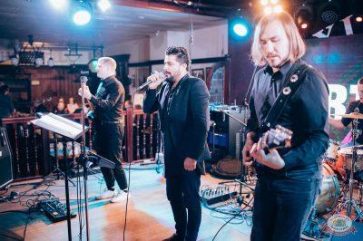 Конкурс Maximilian's band. Финал, 5 сентября 2018 - Ресторан «Максимилианс» Тюмень - 10