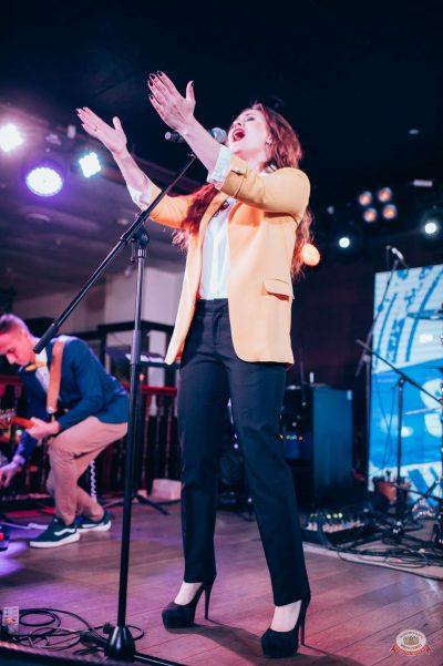 Конкурс Maximilian's band. Финал, 5 сентября 2018 - Ресторан «Максимилианс» Тюмень - 11