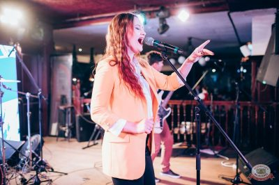 Конкурс Maximilian's band. Финал, 5 сентября 2018 - Ресторан «Максимилианс» Тюмень - 14