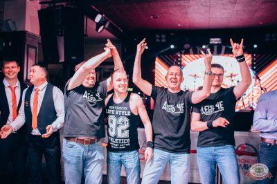 Конкурс Maximilian's band. Финал, 5 сентября 2018 - Ресторан «Максимилианс» Тюмень - 19