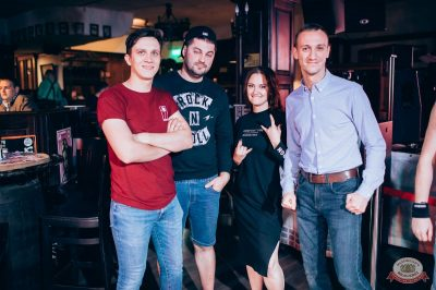 Конкурс Maximilian's band. Финал, 5 сентября 2018 - Ресторан «Максимилианс» Тюмень - 2