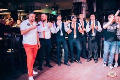 Конкурс Maximilian's band. Финал, 5 сентября 2018 - Ресторан «Максимилианс» Тюмень - 20
