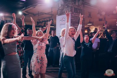 Конкурс Maximilian's band. Финал, 5 сентября 2018 - Ресторан «Максимилианс» Тюмень - 27