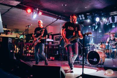 Конкурс Maximilian's band. Финал, 5 сентября 2018 - Ресторан «Максимилианс» Тюмень - 3