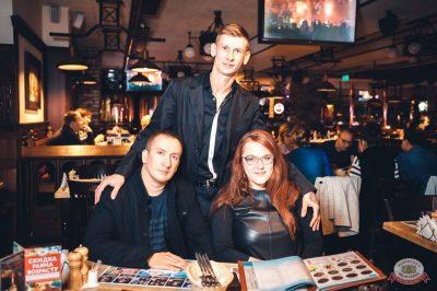 Конкурс Maximilian's band. Финал, 5 сентября 2018 - Ресторан «Максимилианс» Тюмень - 31